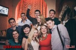 Вечеринка в Собрании 19.03.16_36