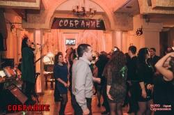 Вечеринка в Собрании 19.03.16_38