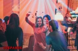 Вечеринка в Собрании_20