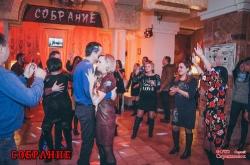 Вечеринка в Собрании_37