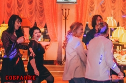 Вечеринка в Собрании_5