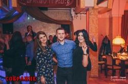 Вечеринка в Собрании_9